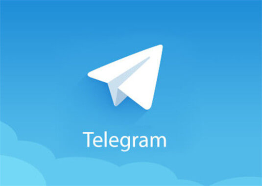 Telegram Account hacken